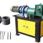 Wrought Iron Fishtail Forging Machine